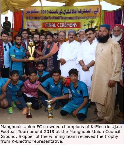 KE organizes Ujala Football